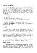 MCP - Jharkhand - Page 2