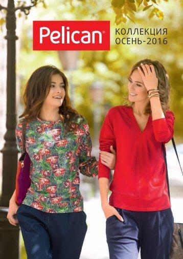 2016_Pelican_Dreams_Осень_2016
