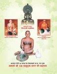 chintamani-book.pdf - Page 4