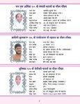 chintamani-book.pdf - Page 5