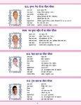 chintamani-book.pdf - Page 6