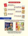 chintamani-book.pdf - Page 7
