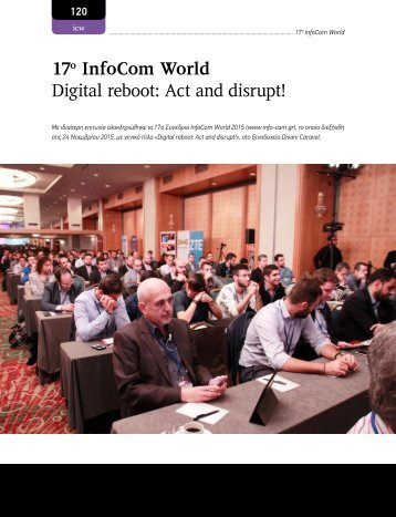INFOCOM WORLD overview 2015 - 17th #icw15