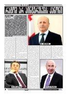 qronika154 - Page 2