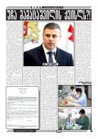 qronika154 - Page 3