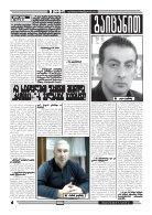 qronika154 - Page 4