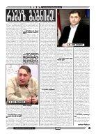 qronika154 - Page 5