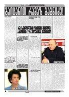qronika154 - Page 6