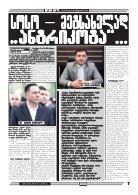 qronika154 - Page 7