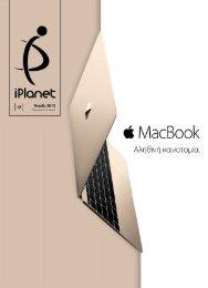 iPlanet - Spring 2015