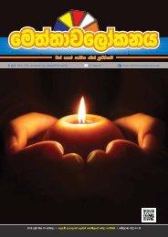 Mettavalokanaya Buddhist Magazine - June 19, 2016