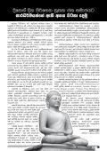 Mettavalokanaya Buddhist Magazine - June 19, 2016 - Page 3
