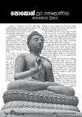 Mettavalokanaya Buddhist Magazine - June 19, 2016 - Page 4