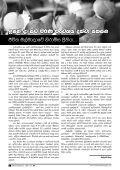 Mettavalokanaya Buddhist Magazine - June 19, 2016 - Page 6