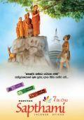 Mettavalokanaya Buddhist Magazine - June 19, 2016 - Page 7