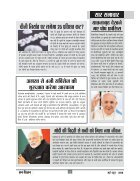 MAY-JUNE-2016-Final - Page 5