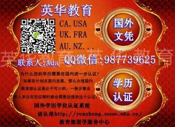 LTU毕业证【QQ微信987739625办澳洲毕业证】拉筹伯大学毕业证