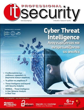 IT Professional Security - ΤΕΥΧΟΣ 43