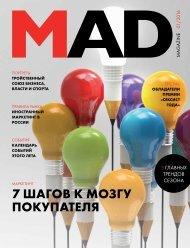 mad-magazine#1