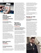 mad-magazine#1 - Page 4