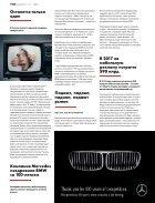 mad-magazine#1 - Page 6