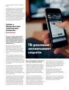 mad-magazine#1 - Page 7