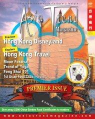 Asia Trend SEP 2005