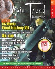 Asia Trend OCT 2005