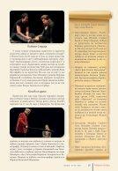 Srbija - nacionalna revija - broj 55 - srpski - niska rezolucija - Page 7