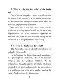 juche idea - answers - Page 4