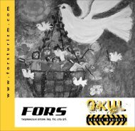 FORSbr2015-genelKAPAK