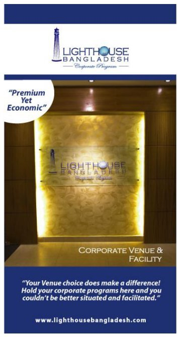 Lighthouse Bangladsesh Facility Brochure