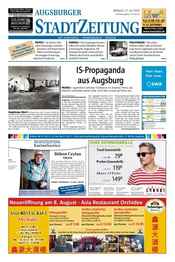 104 Augsburg - Süd-Ost 27.07.2016