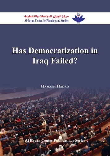 Has Democratization in Iraq Failed?