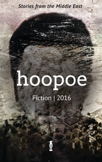 Fiction | 2016