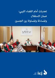 Libya-Challenges-the-Judiciary-Publications-Reports-Thematic-report-2016-ARA