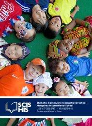 Expat Essentials   SCIS-HIS Viewbook