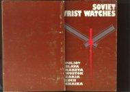 Poljot 1983_ Soviet Wrist Watches