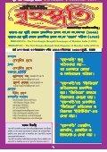 Brihaspati বৃহস্পতি Bangla Magazine 2/3 December 2015 - Page 2