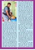 Brihaspati বৃহস্পতি Bangla Magazine 2/3 December 2015 - Page 7