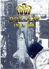 Poljot 1930-2000 brochure