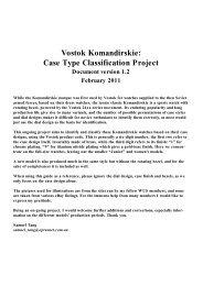 Vostok Komandirskie Classification case casse