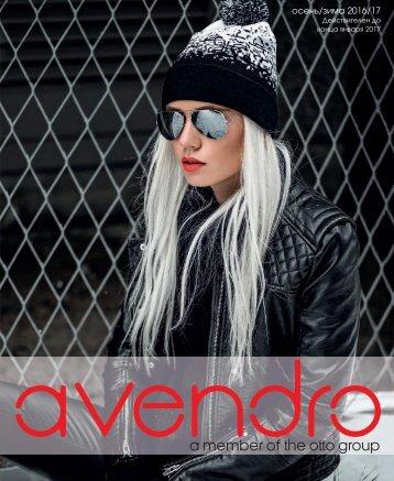 Каталог Avendro осень-зима 2016. Заказ одежды на www.catalogi.ru или по тел. +74955404949