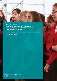 Addysg cyfrwng Cymraeg a'r Gymraeg fel pwnc