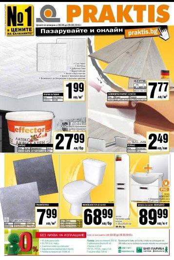 praktis-Promotsionalna-broshura-0808-28082016g