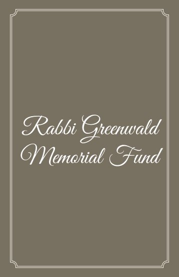 Rabbi Ronnie Greenwald Memorial Journal