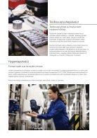 Teolliset alat - Kokonaisuus ratkaisee - Page 6