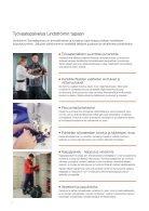 Työvaatepalvelut - Työpukeutumisen kokonaisratkaisuja - Page 4