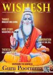 Wishesh Magazine August 2016