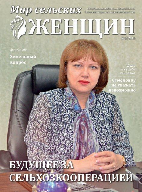 Джулия Робертс Одевается – Ничего Личного (2009)